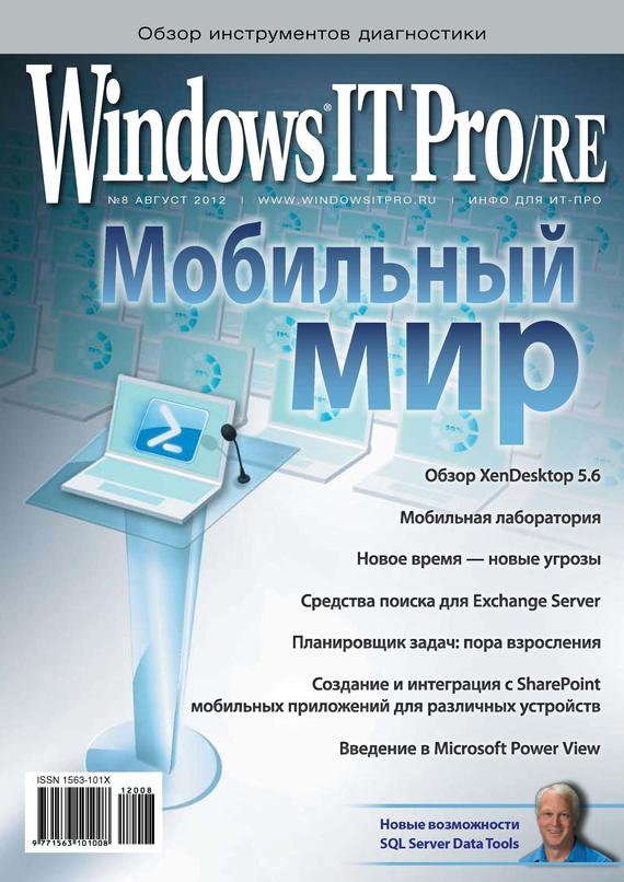 Открытые системы Windows IT Pro/RE №08/2012 exploring open source software localization methods