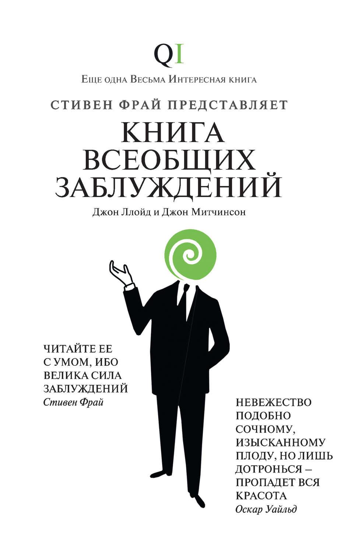 Охотник на ведьм манга читать на русском