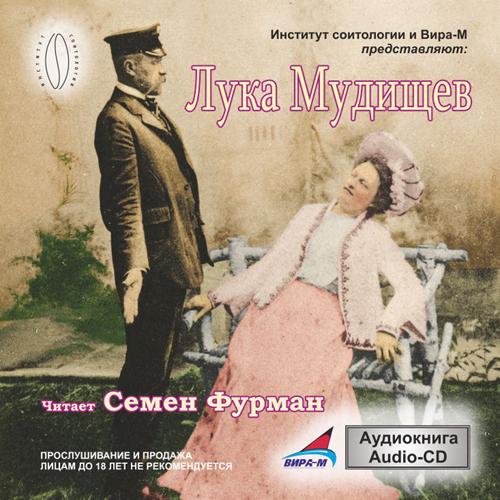 Иван Семенович Барков бесплатно