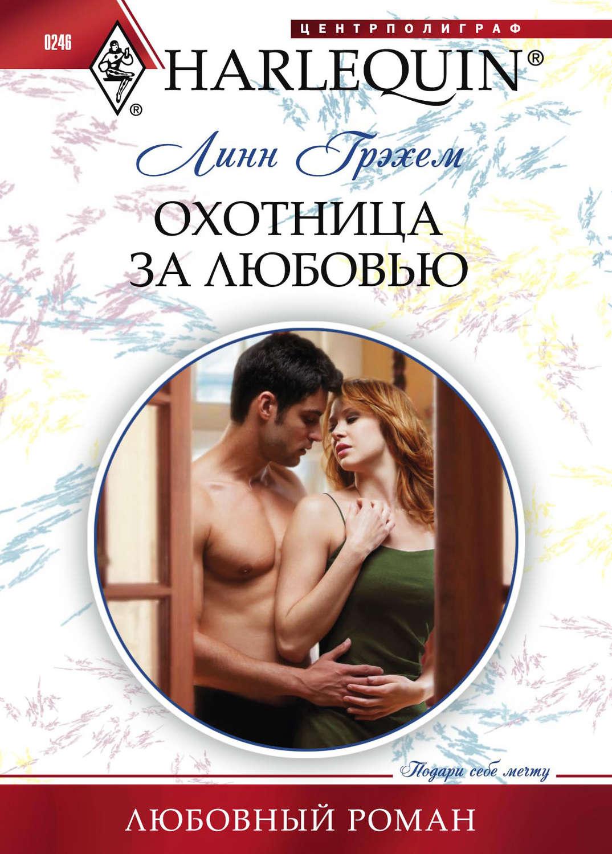 Владивостоке Фрегат современные любовные романы институт студенты спор уже прошло