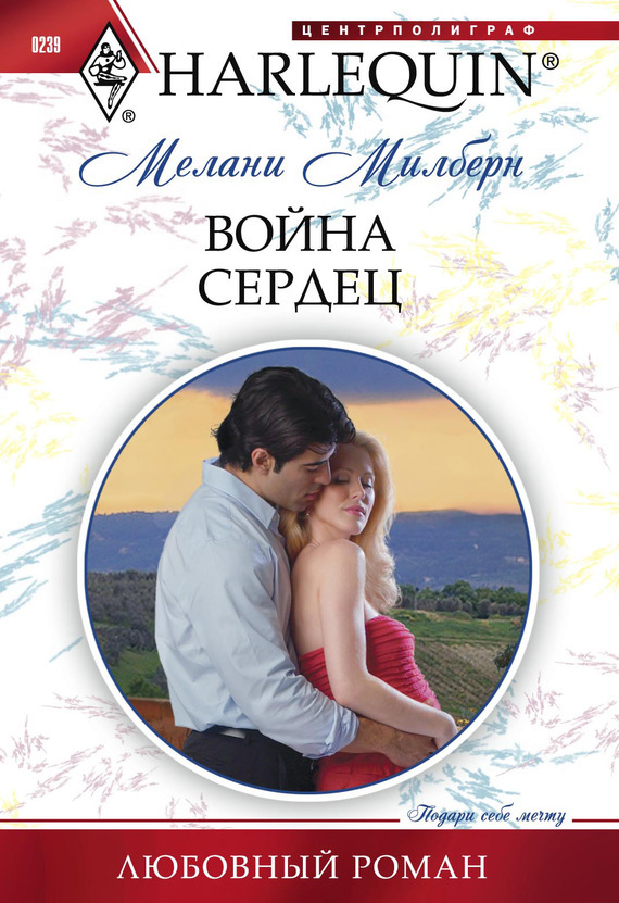 неожиданный яркий рассказ приходит романтически и возвышенно
