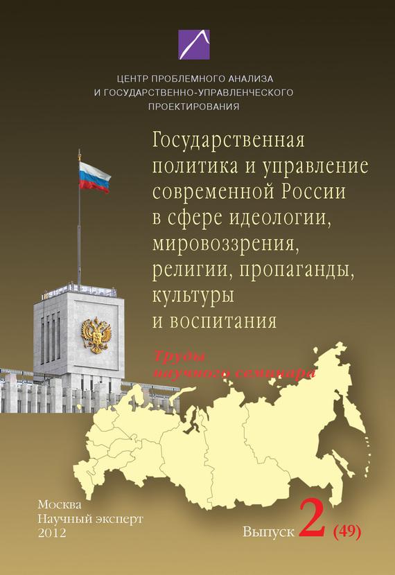 Книжный магазин Русская деревня  Редкая литература