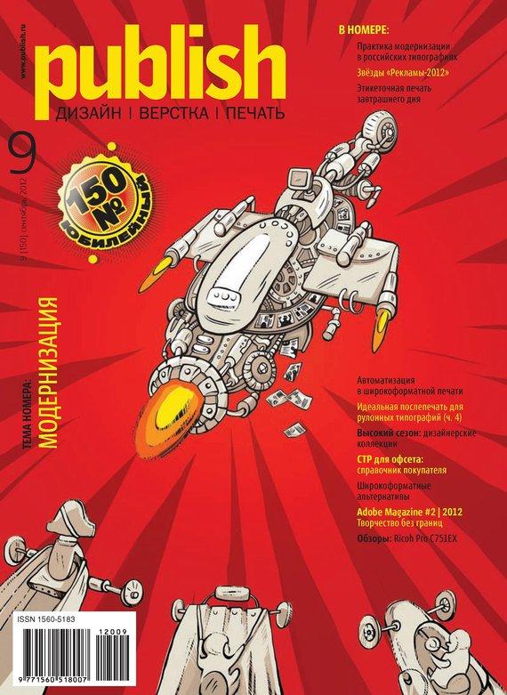 бесплатно Журнал Publish Скачать Журнал Publish 8470092012