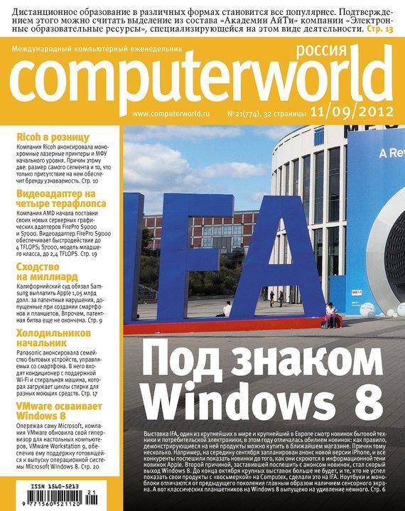 Открытые системы Журнал Computerworld Россия №21/2012 mastering vmware vspheretm 4
