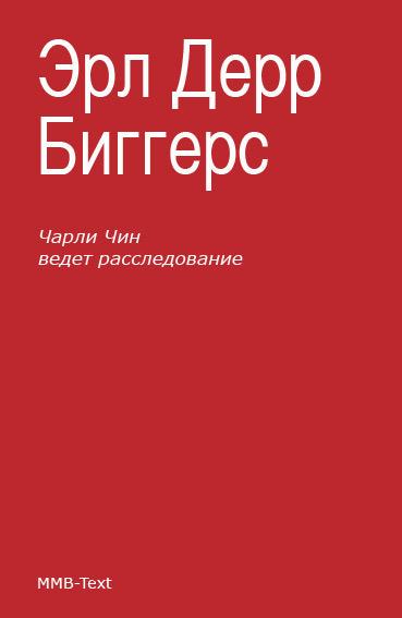 обложка книги static/bookimages/05/81/26/05812695.bin.dir/05812695.cover.jpg