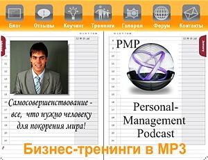 Дмитрий Потапов Внутренний диалог: почему это плохо и как от этого избавиться?