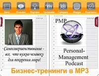 Потапов, Дмитрий  - Команды – команды – команды...
