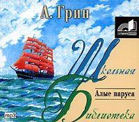 Алые паруса LitRes.ru 96.000