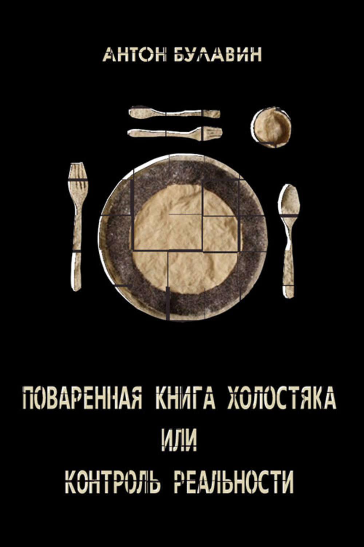 Сказка маша и медведь читать русская народная сказка читать с картинками