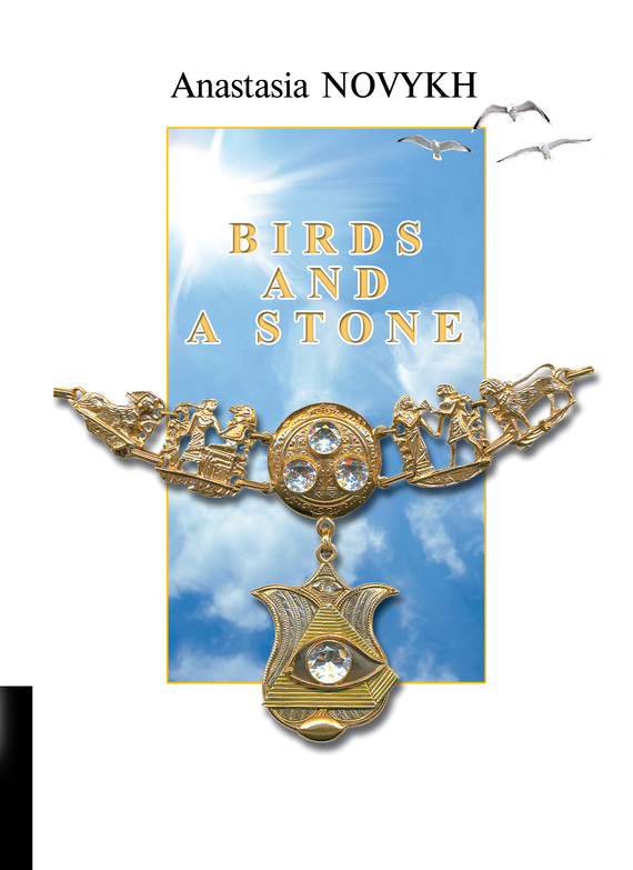 Anastasia Novykh Birds and a Stone anastasia novykh predictions of the future and truth about the past and the present