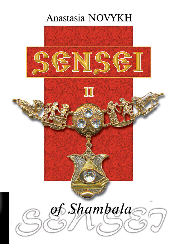 Sensei of Shambala. Book II