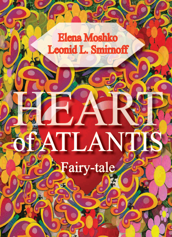 Leonid Smirnoff Heart of Atlantis ISBN: 978-5-98306-027-9 79l18 to 9