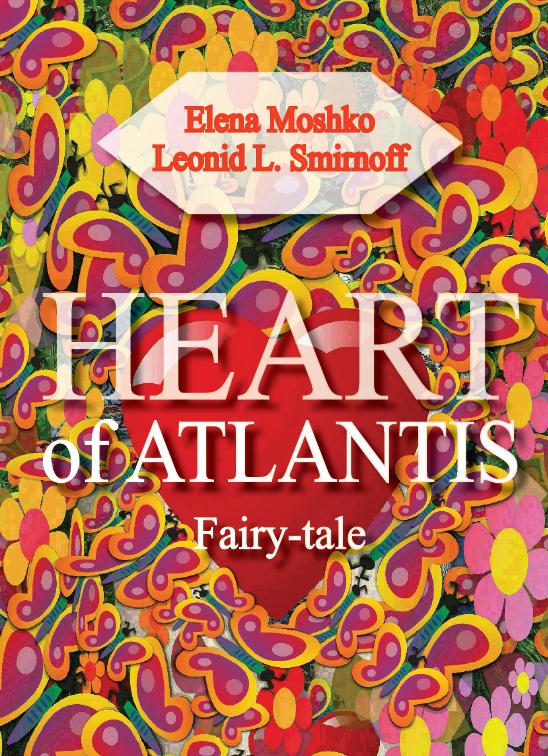 Скачать Heart of Atlantis бесплатно Leonid Smirnoff