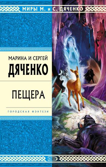 Пещера LitRes.ru 59.000
