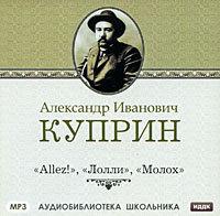 Наконец-то подержать книгу в руках 05/83/66/05836695.bin.dir/05836695.cover.jpg обложка