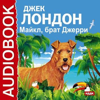 обложка книги static/bookimages/05/83/90/05839085.bin.dir/05839085.cover.jpg