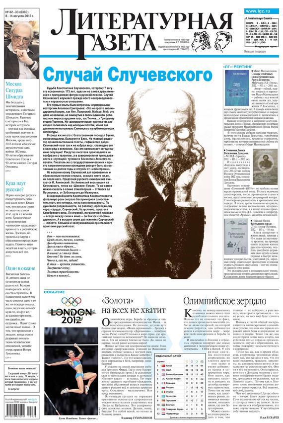 Литературная газета №32-33 (6380) 2012