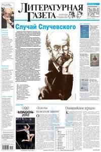 - Литературная газета №32-33 (6380) 2012