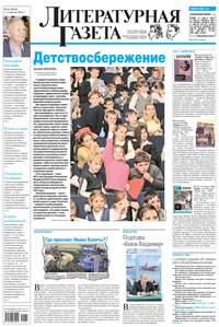 - Литературная газета &#847031 (6379) 2012