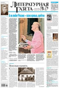 - Литературная газета №30 (6378) 2012
