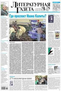 - Литературная газета №27 (6375) 2012
