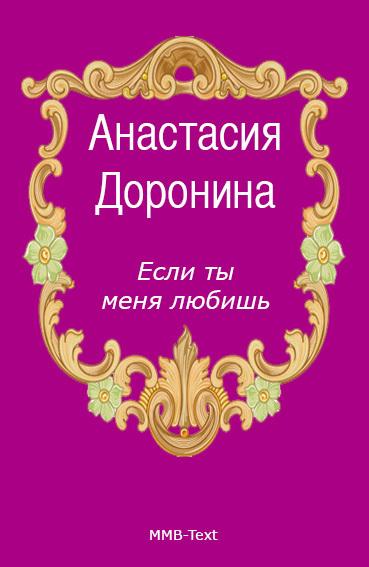 обложка книги static/bookimages/05/84/40/05844065.bin.dir/05844065.cover.jpg
