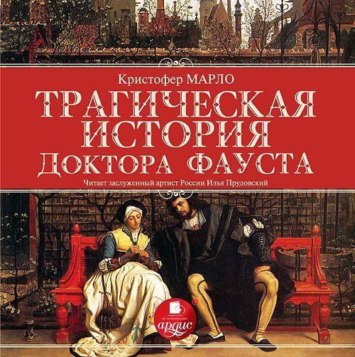 Книга Заозером Байкал