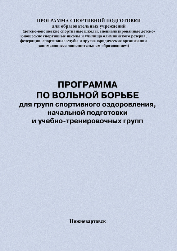 Евгений Головихин бесплатно