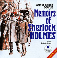 Артур Конан Дойл Memoirs of Sherlock Holmes джун томсон метод шерлока холмса сборник