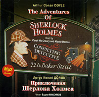 Артур Конан Дойл Приключения Шерлока Холмса / The Adventures Of Sherlock Holmes. Collection doyle a the adventures of sherlock holmes