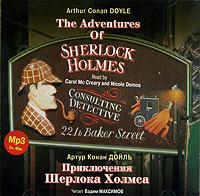 Артур Конан Дойл Приключения Шерлока Холмса / The Adventures Of Sherlock Holmes. Collection артур конан дойл секретные материалы шерлока холмса the case book of sherlock holmes метод комментированного чтения