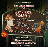 Дойл, Артур Конан  - Приключения Шерлока Холмса / The Adventures Of Sherlock Holmes. Collection