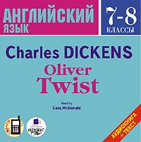 Чарльз Диккенс Oliver Twist dickens charles rdr cd [teen] oliver twist