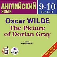 Оскар Уайльд The Picture of Dorian Gray уайлд оскар портрет дориана грея the picture of dorian gray