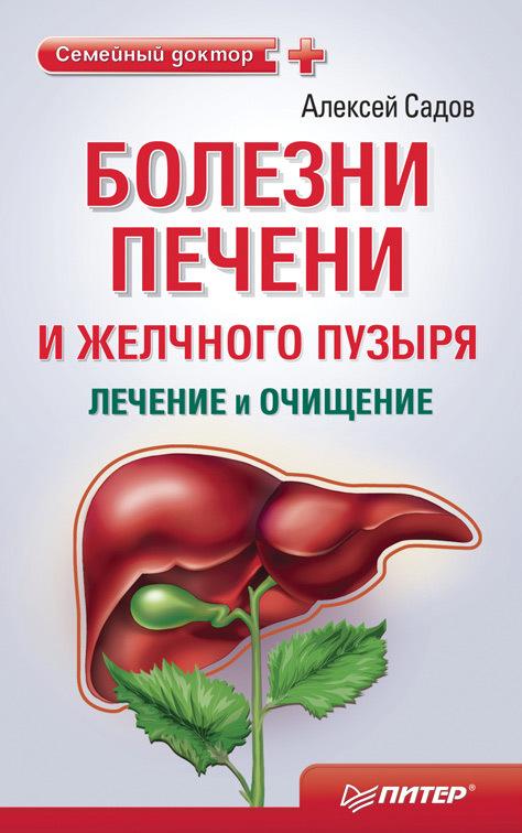 занимательное описание в книге Алексей Садов