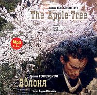 Джон Голсуорси Яблоня / The Apple-Tree женщины в литературе авторы героини исследователи