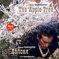 Джон Голсуорси - Яблоня / The Apple-Tree