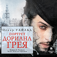 Spotlight 7 класс students book читать
