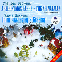 Чарльз Диккенс Гимн Рождеству. Связист / Dickens, Charles. Christmas Carol. The Signalman dickens ch a christmas carol cd level 3 by charles dickens