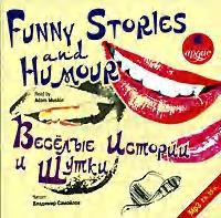 Коллектив авторов Весёлые истории и шутки/Funny Stories and Humour коллектив авторов english love stories