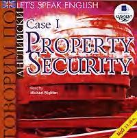 4607031755372 - Коллектив авторов: Let's Speak English. Case 1. Property Security - Книга