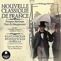 Сборник Nouvelle classique de France guy de maupassant contes et nouvelles choisis