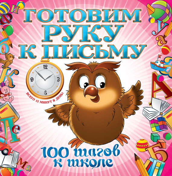 Т. А. Квартник бесплатно