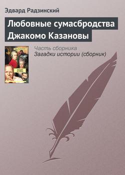 Учебник русского языка за 9 класс разумовская читать онлайн