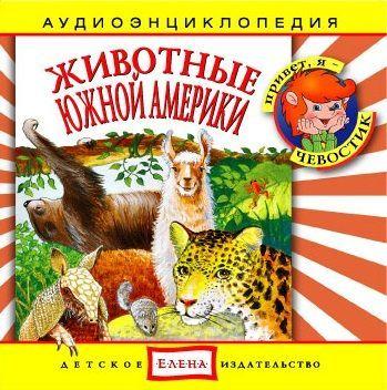 Сергей Матвеев Английский язык для начальной школы
