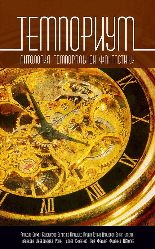 Евгений гаркушев книги скачать бесплатно