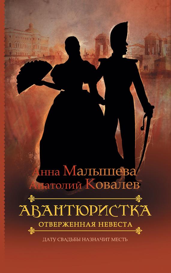 Удары русских богов читает