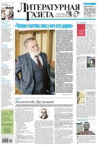 - Литературная газета №41 (6388) 2012