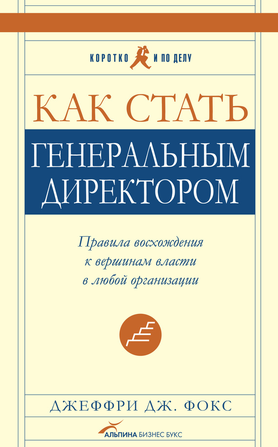 обложка книги static/bookimages/06/16/40/06164005.bin.dir/06164005.cover.jpg