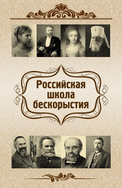 О. Ф. Киселева